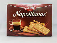 Печенье Cuetara Napolitanas с корицей 500 г Испания