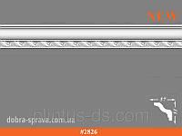 Потолочный плинтус 2м (40 штук)