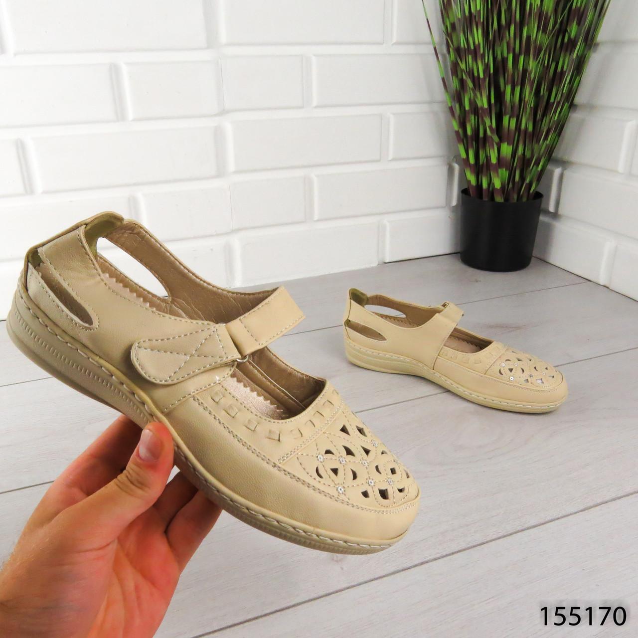 """Босоножки женские, бежевые """"Alan"""" эко кожа, сабо женские, открытые туфли женские"""