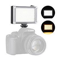 Накамерный свет Ulanzi 112LED для видеосъемки димируемая светодиодная панель 5500К 2 матовых филь, КОД: 1710084