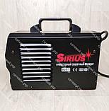 Сварочный аппарат Сириус 280 (зварювальний апарат), фото 4