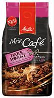 Кофе в зернах Melitta Mein Cafe Dark Roast