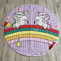 Коврик-мешок для игрушек Единорожки - 150 см