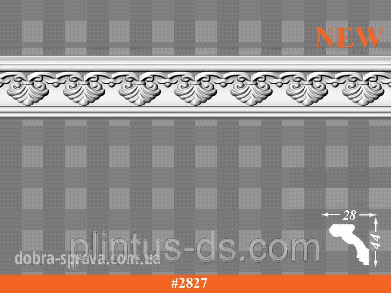 Потолочный плинтус 2м от производителя (70штук)