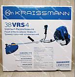 Бензокоса чотиритактних KRAISSMANN 38 VRS 4 мотокоса, фото 3
