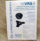 Бензокоса чотиритактних KRAISSMANN 38 VRS 4 мотокоса, фото 10