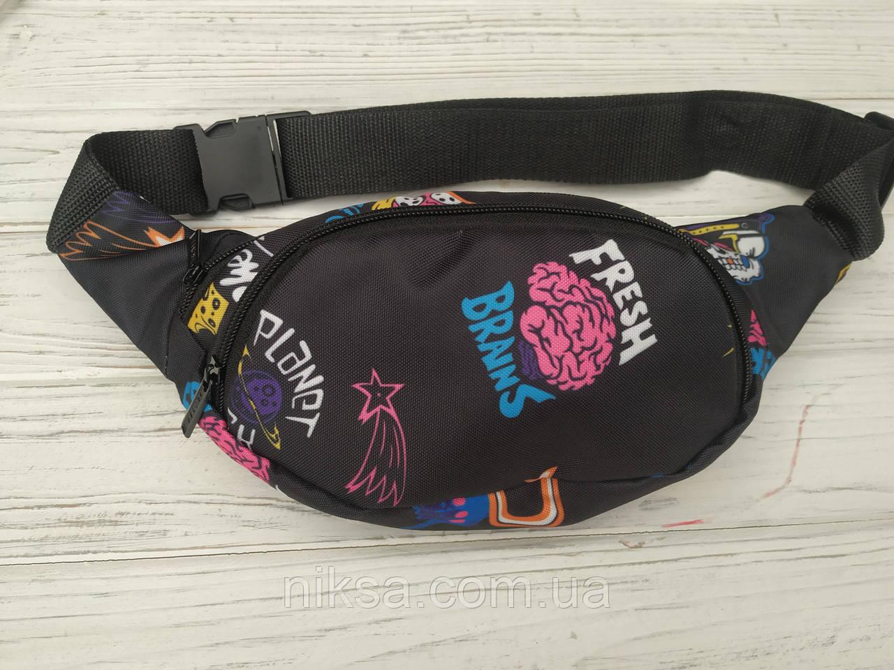 Молодежная поясная сумка Бананка разноцветная Мозги