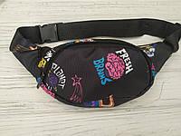Молодежная поясная сумка Бананка разноцветная Мозги, фото 1