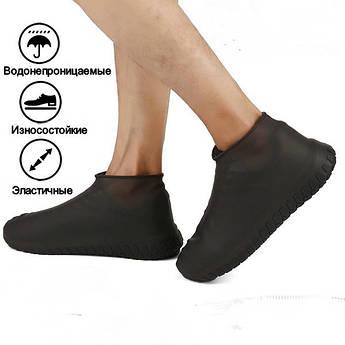 Силиконовые чехлы для обуви UTM, размер L