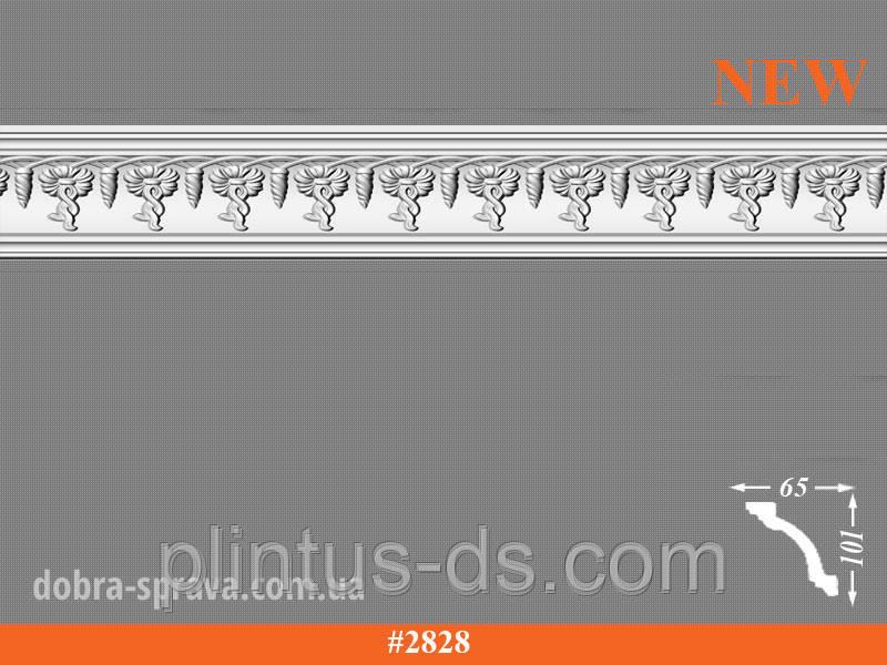 Потолочный плинтус 2м (25 штук)