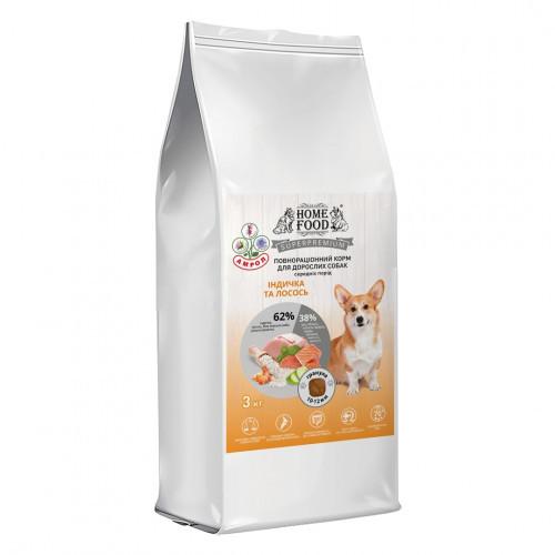 Сухой корм Home Food Супер премиум для взрослых собак средних пород, с индейкой и лососем, 3 кг