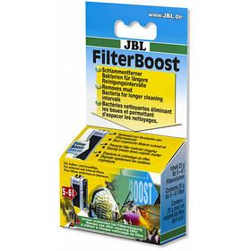 Бактерии для оптимизации работы фильтра (на 6 л) JBL FilterBoost в пресноводных и морских аквариумах, 25 г