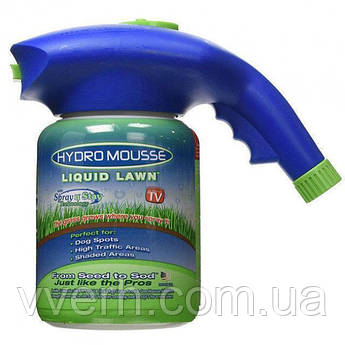 Жидкий газон Hydro Mousse для создания красивого и стойкого к вытаптыванию газона