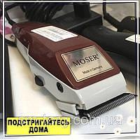 Профессиональная машинка для стрижки Moser 1400 MOZER made in Germany 🇩🇪 Гарантия 1 Год РАСПРОДАЖА!