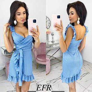 Платье с запахом в горошек, Голубой