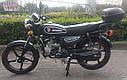 Мотоцикл SPARK SP110C-2С (синий,черный,красный,белый,серый,бордо) +Доставка бесплатно, фото 4