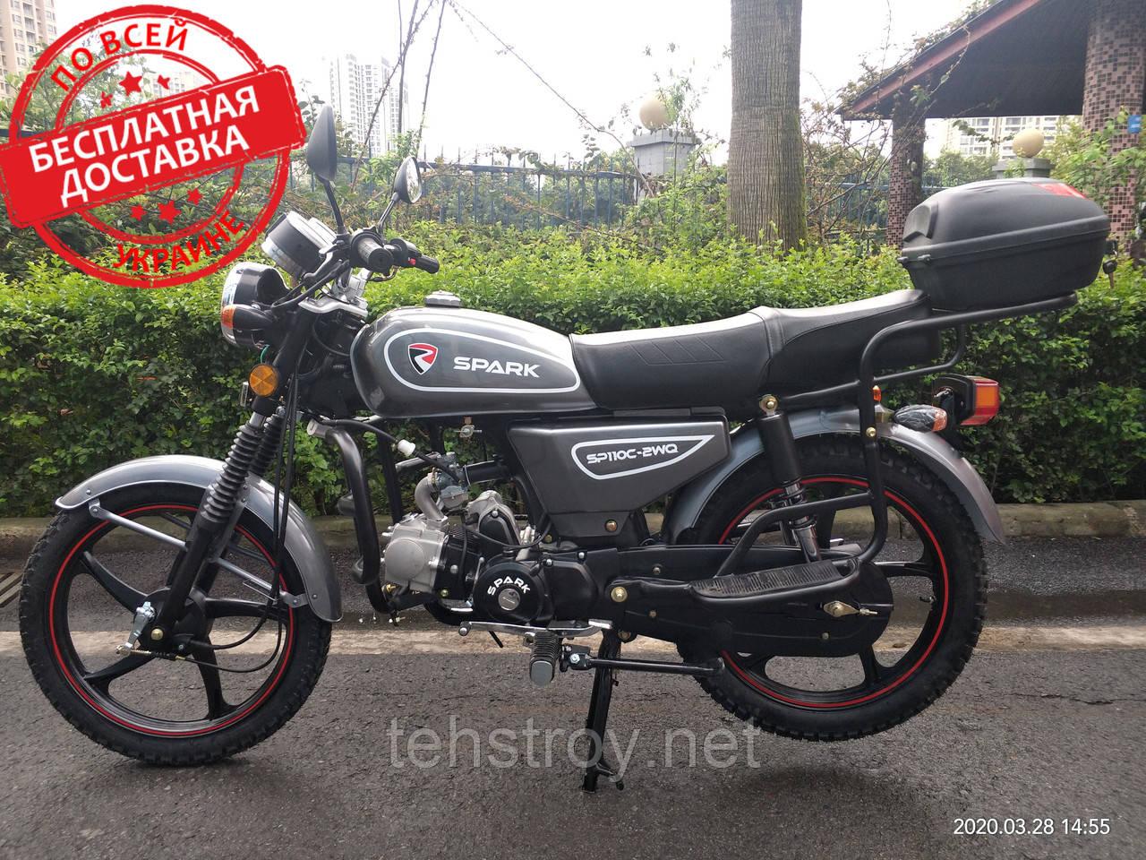 Мотоцикл SPARK SP110C-2С (синий,черный,красный,белый,серый,бордо) +Доставка бесплатно