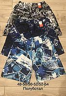 Мужские шорты плащовка с карманами в ассортименте полуботалы