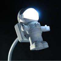 Светильник для ноутбука Космонавт Белый NQJ114498, КОД: 1480974