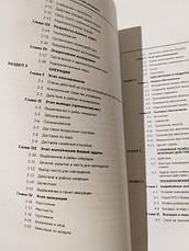 FM 7-93 Операции подразделений глубинной разведки, фото 2