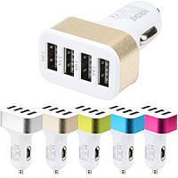 Автомобильное зарядное устройство 4 USB SMART разьем. Ток заряда  5.1A в прикуриватель