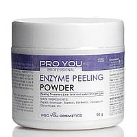 Энзимный пилинг Pro You Professional Pro You Enzyme Peeling Powder 60 г 11060400, КОД: 1462160