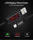 Зарядный кабель Topk AC27 с раземом Iphone. Черный, фото 3