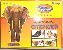 """Супер Клей """"Слон"""""""