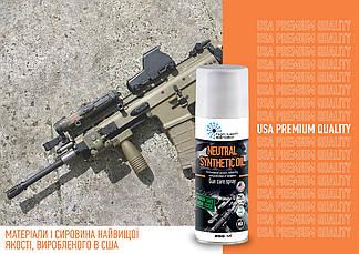 Масло для чищення зброї HTA 200 мл, фото 2
