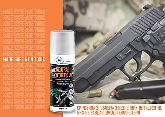 Масло для чищення зброї HTA 200 мл, фото 3