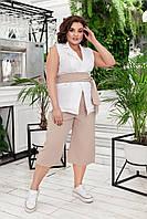 Женский брючный костюм двойка брюки широкого фасона и удлиненный жакет безрукавка размер:50-52, 54-56
