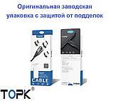 Магнитный кабель зарядки и синхронизации TOPK AM61 18W LED 3A MicroUsb. Серый, фото 4