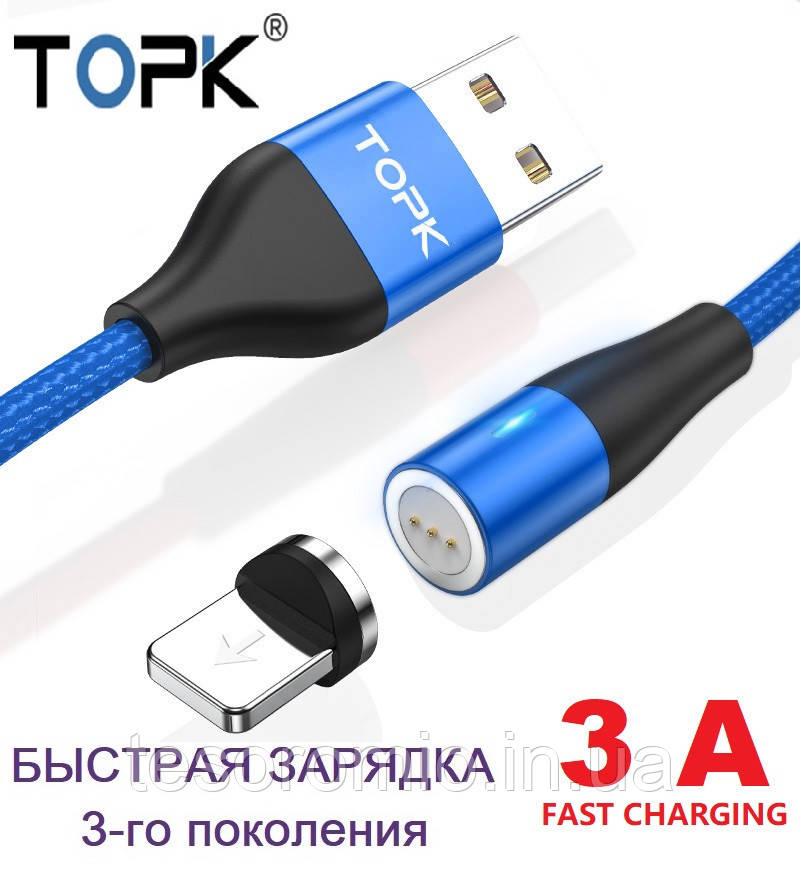 2 Метра Магнитный кабель зарядки и синхронизации TOPK AM60 18W LED 3A IPhone Синий