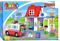 """Детский конструктор с крупными деталями JDLT 5173 """"Больница"""""""
