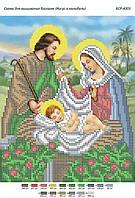 Схема для вышивания бисером ''Иисус в колыбели'' А4 29x21см