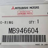 Кільце ущільнювача трубки кондиціонера MMC - MB946604, фото 2