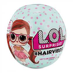 LOL SURPRISE Hairvibes S6 W1 Модні зачіски ( Шарик ЛОЛ Кукла ЛОЛ Модные Прически в шаре с париками Хейервайбс)