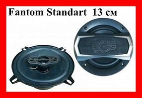 Коаксиальная акустическая система Fantom  STANDARD 13 см