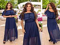 Длинное шифоновое платье большие размеры 50-52, 54-56, 58-60
