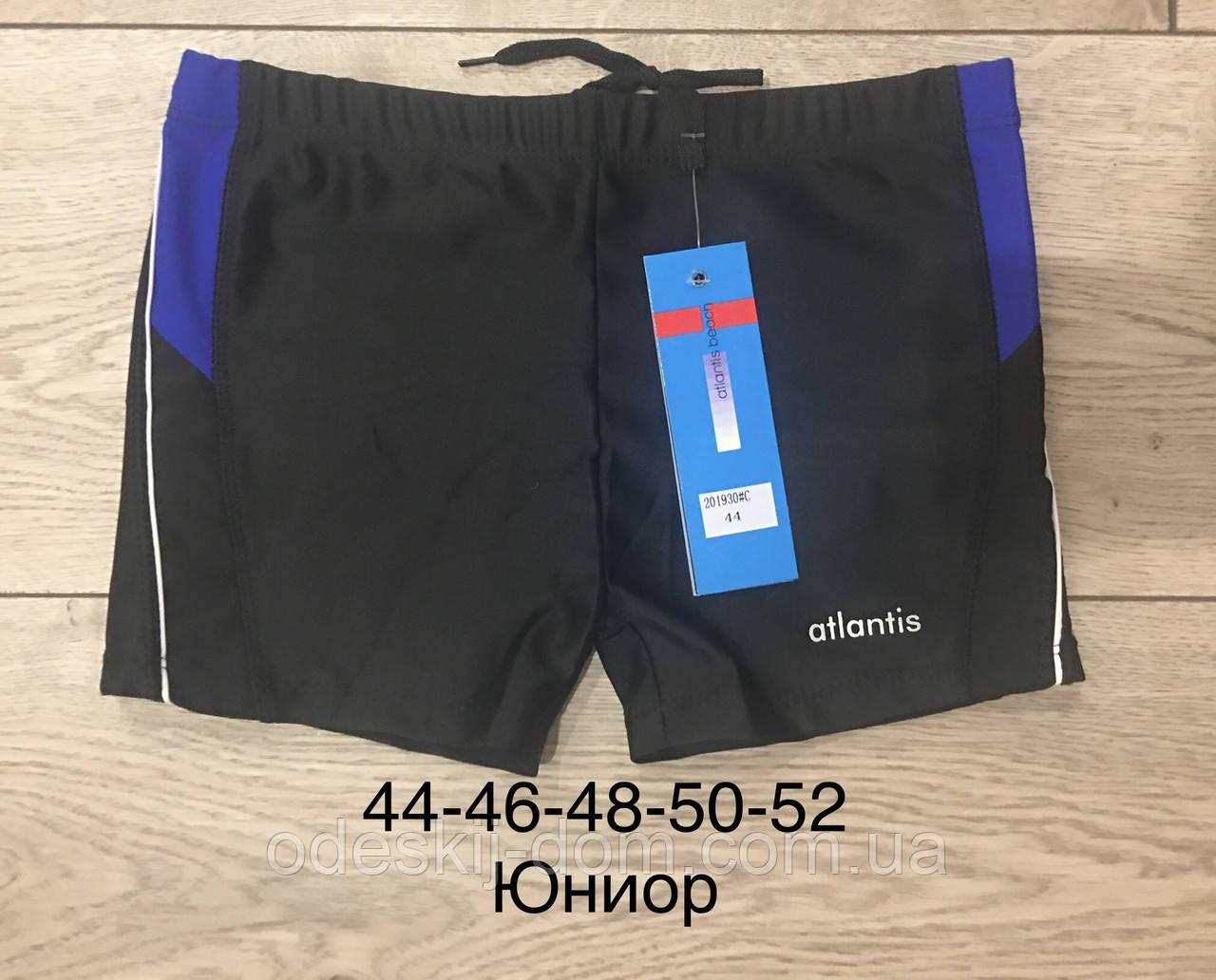 Юниор шорты для купания с сеткой тм Атлантик
