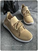 Кросівки жіночі-сітка(38, 39, 41), колір: бежевий. код 352039