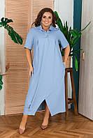 Платье женское стильное батальное натуральный лен голубое