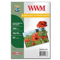 Бумага WWM 10x15 (SM260.F50)