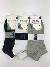 Шкарпетки короткі підліткові для хлопців SPORT BRUNO #TS-5201, р.36-40