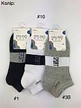 Шкарпетки короткі підліткові для хлопців SPORT BRUNO #TS-5201, р.36-40, фото 5