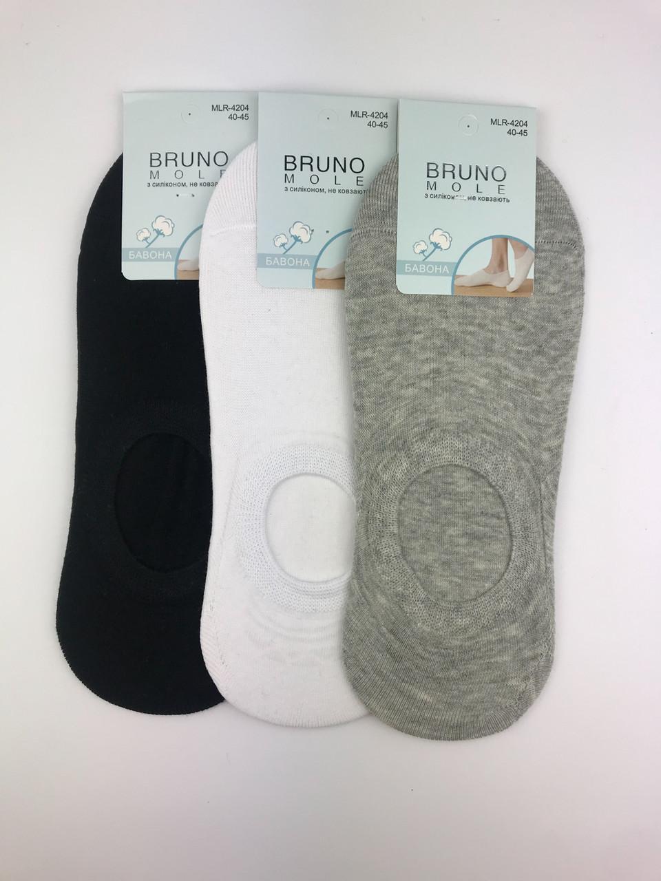 Носки-следы мужские BRUNO #MLR-4204, р.40-45