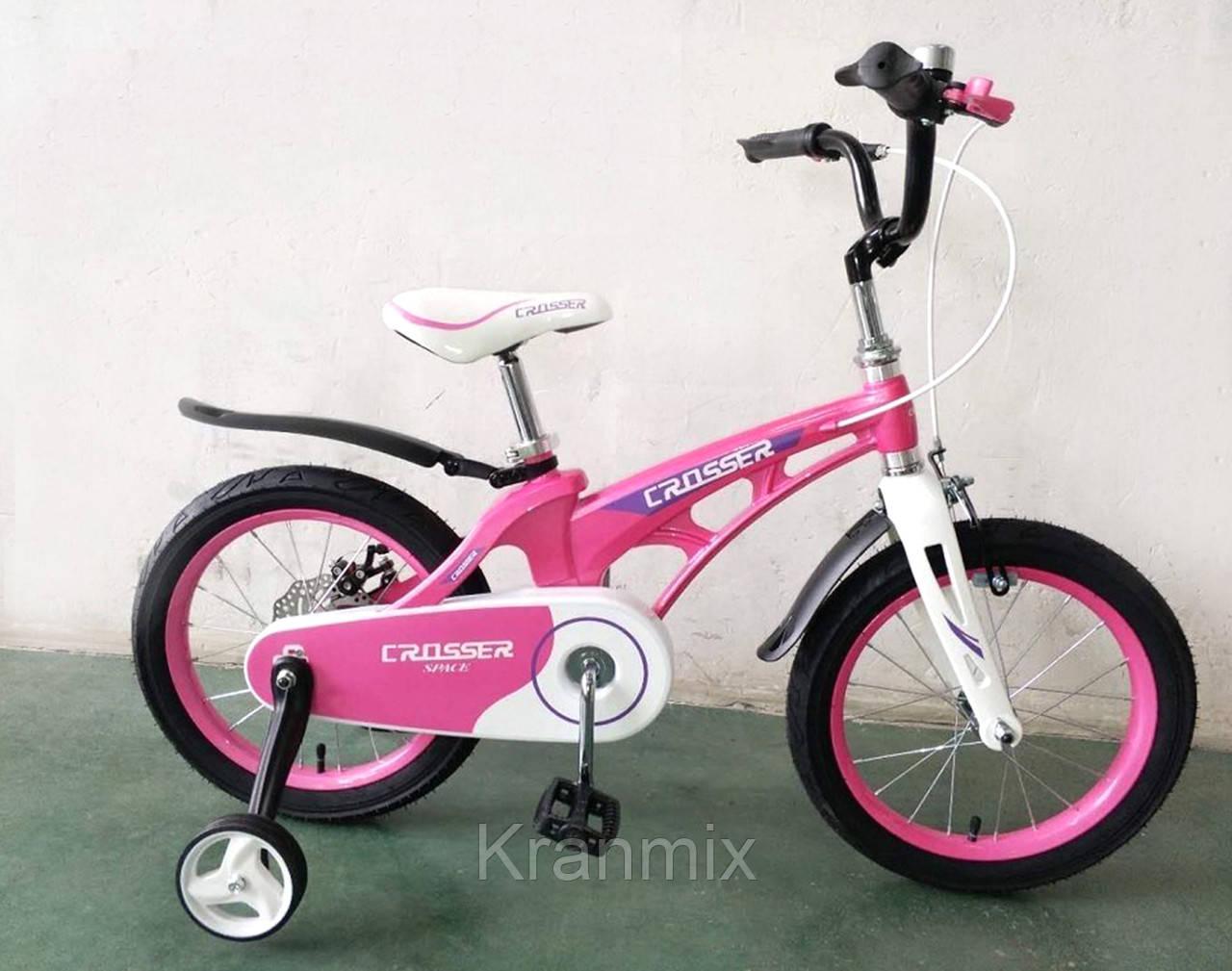 """Детский облегченный велосипед Crosser MAGNESIUM BIKE """"SPACE"""" 18 дюймов РОЗОВЫЙ"""