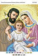 Схема для вышивания бисером ''Святое семейство'' А4 29x21см