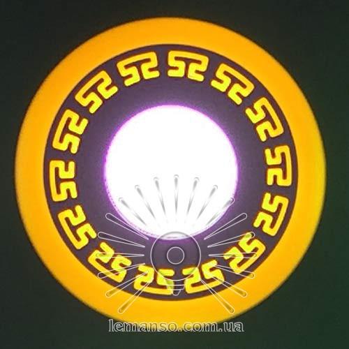 """LED панель Lemanso """"Грек"""" 6+3W с синий, жолтый, зеленый, сереневый подсв. 540Lm 4500K / LM555"""