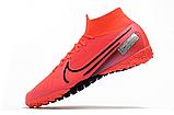 Стоноги Nike SuperflyX VII Elite TF Pink, фото 2